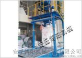 礦粉噸袋包裝機 BYTD1000大袋包裝設備