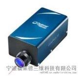 OPTIMET超高精度三维扫描仪