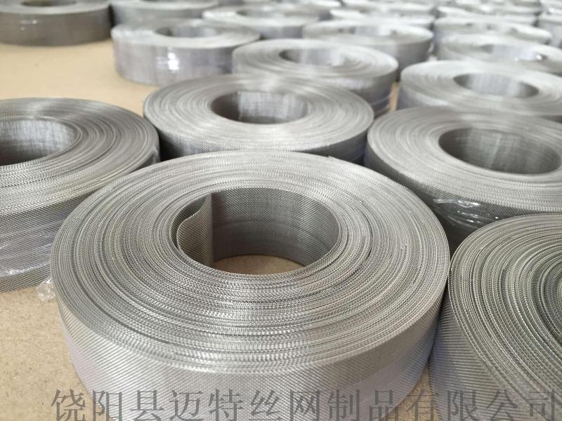 不锈钢滤网,1-3200目耐腐蚀过滤网,超大滤网,
