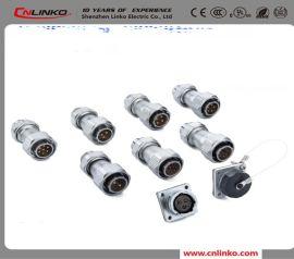 出口品质连接器 防水航空插头插座YZ20-2-3-4-5-7-9-12芯