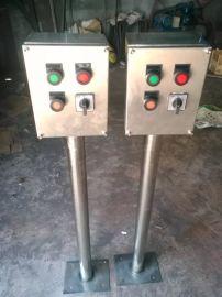 防爆双电源自动转换开关控制箱