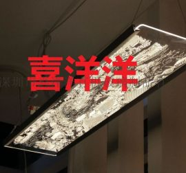 LED雕刻扩散板,透明雕刻压克力板