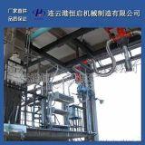 恒启机械 桁架式鹤管 液压式桁架鹤管 配活动梯