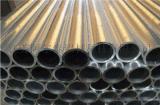 我公司現貨供應薄壁鋁管 6063小鋁管 毛細鋁管