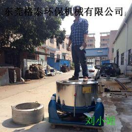 四川厂家直销 全新环保节能型不锈钢离心脱水机 600型衣服甩干机 食品脱油机