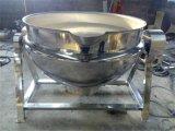 電加熱行星攪拌夾層鍋 電加熱攪拌夾層鍋