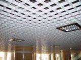 學校專用白色鋁格柵吊頂  150間距鋁吊頂廠家