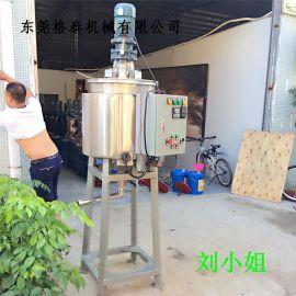 自产自销 液体化工混合剪切搅拌罐 安全防锈