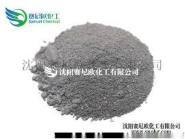 沈阳黑水泥425硅酸盐水泥