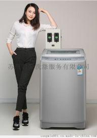 海丫原装  10公斤 波轮商用投币刷卡无线支付洗衣机 厂家直销