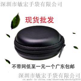 EVA耳機包圓形PU拉鍊包藍牙耳機收納盒