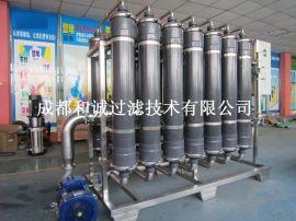 和诚过滤供应米酒米醋澄清除杂膜过滤设备