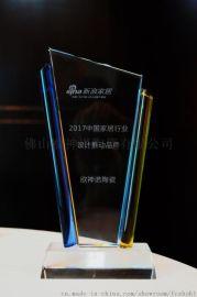 歐神諾陶瓷喜獲2017中國家居行業設計推動品牌