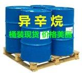 山东异辛烷生产厂家 异辛烷价格 异辛烷多少钱