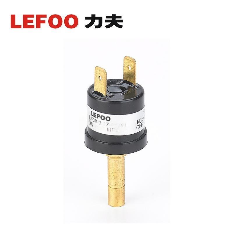 压力开关 投入式小型通用型气压水压油压 净水机用
