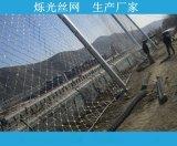 成都主动边坡防护网 优质国标防滑坡落石护坡防护网