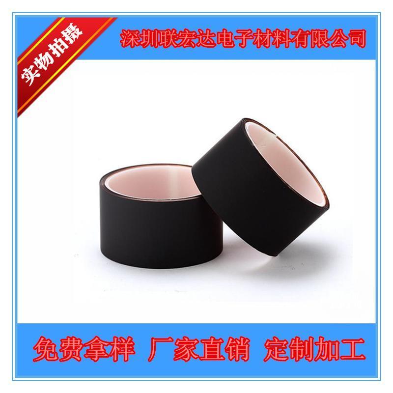 石墨烯銅箔膠帶 納米碳銅