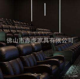 现代舒适真皮沙发 单位沙发 影院功能沙发可定制