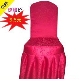 定做酒店椅套飯店餐廳婚慶婚禮宴會椅子套連體餐桌座椅套凳罩批發