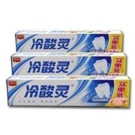 保护牙齿,想吃就吃, 冷酸灵牙膏低价供应,全国**