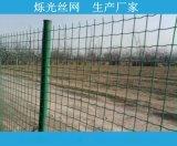 山東圈地綠色防護網 外包一層綠色PVC養殖荷蘭網