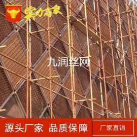 安平铝板网  拉伸铝板网  装饰用钢板网 规格齐全