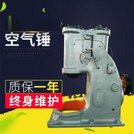 150公斤打鐵空氣錘 氣動空氣錘 鍛打鐵藝空氣錘