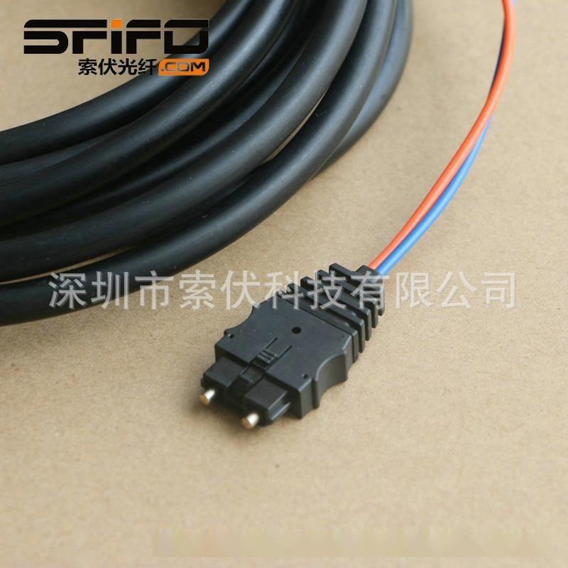 住友CF-2071光纤跳线 横河电机CF2071 CF2501欧姆龙光纤