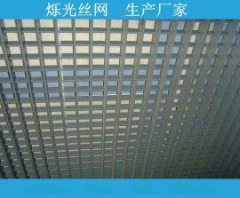 实体厂家销售镀锌沟盖板 市政钢格板 集水井盖板15303182006