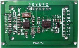 同欣智能门禁系统韦根接口只读模块(TX600)
