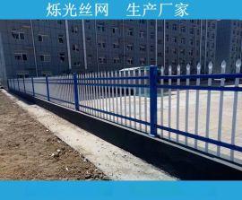 围墙护栏 锌钢热镀锌工厂庭院围栏 铁艺栏杆