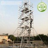广州20米盘扣式铝合金脚手架,铝型材料塔架,