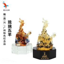 广州商务文化旅游五羊琉璃雕像纪念品 高档广州特色工艺礼品订制
