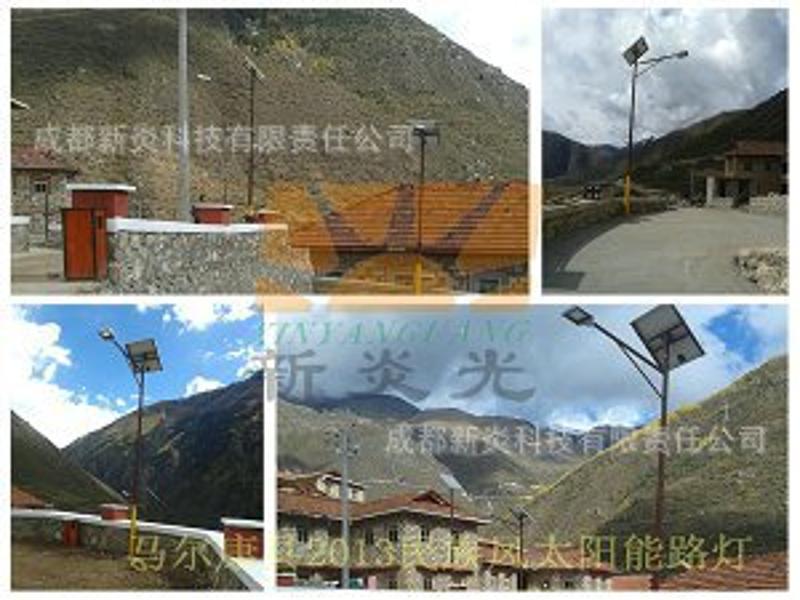 四川太阳能路灯厂家6米太阳能路灯