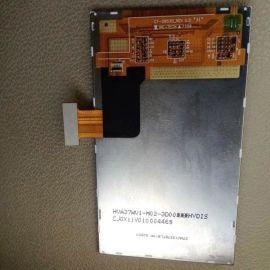 供应S8530原装液晶 手机屏 显示屏HVA37WV1-M02