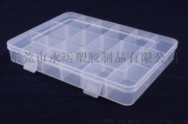 SYC-202五金配件收纳盒