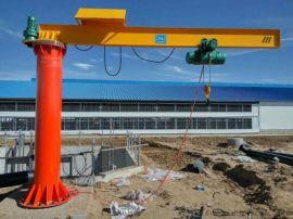 仓库搬运升高 平衡吊梁悬臂起重机 定柱式悬臂吊