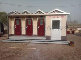 河北景泰厂家定制移动厕所环保生态厕所