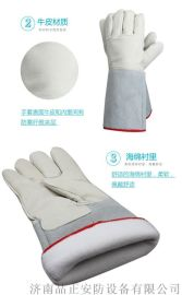 LNG低温防护牛皮手套 液氮防护手套 济南品正