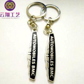 出口车标钥匙扣定做 车标广告钥匙扣制造价格 深圳钥匙扣生产厂