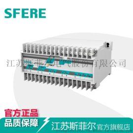 JD194-BS4Q-Y三相四線無功功率變送器長江斯菲爾電氣廠家直銷