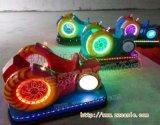江蘇揚州雙人風火輪電動兒童碰碰車