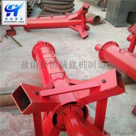 沧州盐山15米新型圆筒混凝土手动布料机【双回转360度】厂家价格
