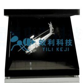 供应全息展示柜,幻影成像原理图,全息广告机制作,3D全息厂家,全息设备