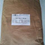 耐高溫塑料油墨PVC樹脂 MP602