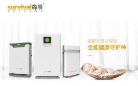 森晨空气净化器 除甲醛神器 针对大型客厅设计 除PM2.5细菌KJ410F-MC9