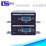 100米VGA延长器(点对点延长,全自动调节)