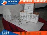 回转窑吊顶保温用陶瓷纤维毯