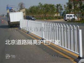 北京道路交通安全护栏生产厂家北京自行车架厂家