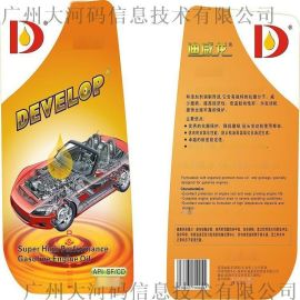 EDGE瓶裝機油包裝商標/卷筒不幹膠標籤貼/珠光合成紙/汽車標籤印刷